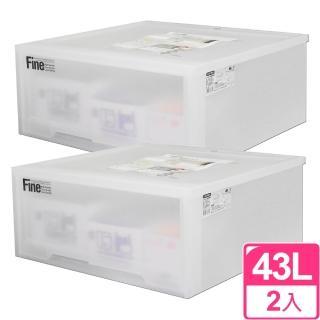 大樂活抽屜整理箱43L(二入組)