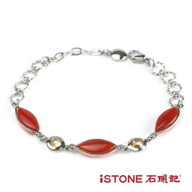 【石頭記】紅瑪瑙手鍊(優雅王妃)