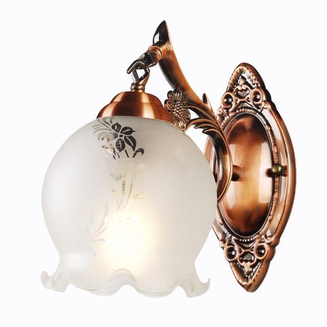 【華燈市】古典貝蕾單壁燈(優雅大方款)