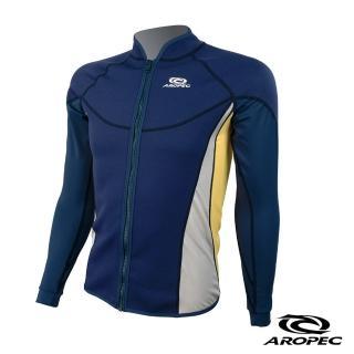 【AROPEC】Spotlight Man 聚光燈成人游泳夾克(藍)