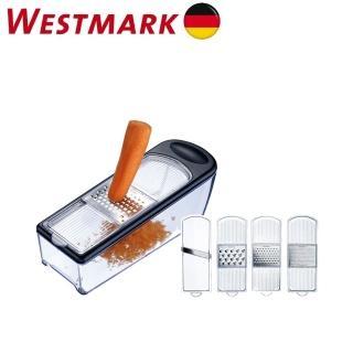 【德國WESTMARK】4合1蔬果切片/剉絲調理盒(壓克力材質)