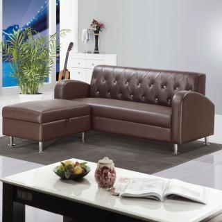 【綠活居】皮內達咖啡皮革L型沙發(三人座+收納凳)