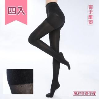 【魔莉絲彈性襪】中織280DEN萊卡機能褲襪一組四雙(壓力襪/顯瘦腿襪/醫療襪/彈力襪/靜脈曲張襪)