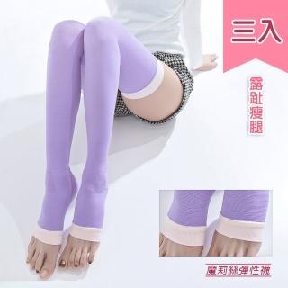 【魔莉絲彈性襪】標準級360DEN西德棉睡眠大腿襪一組三雙(壓力襪/顯瘦腿襪/醫療襪/彈力襪/靜脈曲張襪)