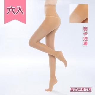 【魔莉絲彈性襪】輕織120DEN萊卡機能褲襪一組六雙(壓力襪/顯瘦腿襪/醫療襪/彈力襪/靜脈曲張襪)