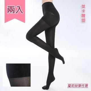 【魔莉絲彈性襪】標準420DEN萊卡機能褲襪一組兩雙(壓力襪/顯瘦腿襪/醫療襪/彈力襪/靜脈曲張襪)