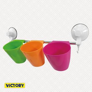 【VICTORY】吸壁掛杯置物架