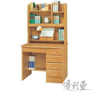 【優利亞-路易絲多功能】3尺書桌全組(2色)