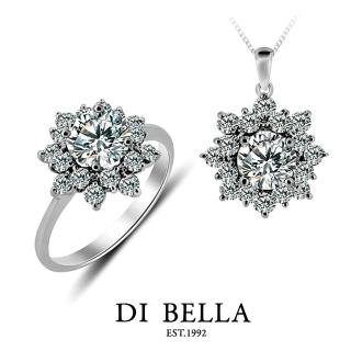 【DI BELLA】絕色 0.50克拉天然美鑽墜鍊&戒指(二選一)