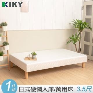 【睡夢精靈】原日懶人床/萬用床單人加大3.5尺(6色可選)