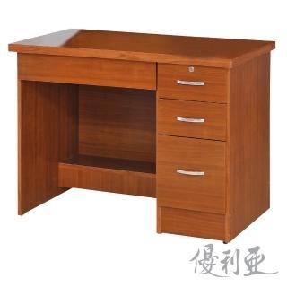 【優利亞-艾妮簡約】3.5尺書桌下座(2色)
