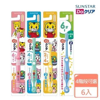 【日本三詩達】巧虎兒童牙刷(4階段可選擇)
