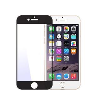 iPhone6 4.7吋全滿版彩色框0.3mm弧形鋼化玻璃保護貼(黑)