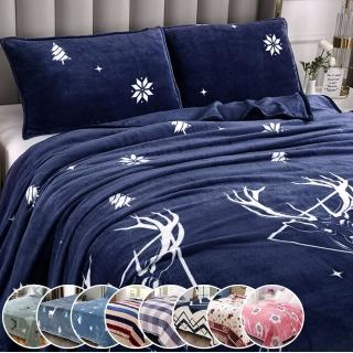 【A-nice】法蘭絨四季毛毯.包邊加厚款(雙人/多款任選)