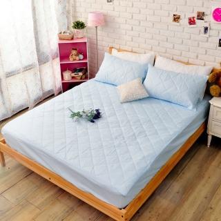 【dreamer STYLE】100%防水保潔墊(淺藍色床包加大)