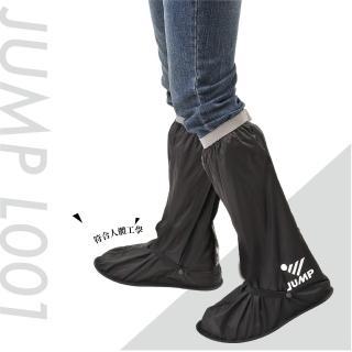 【JUMP】尼龍鞋套L001(黑紅/黑藍 M-3XL)