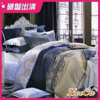【LooCa】法式佩拉傑爾絲光精梳棉寢具組(加大)