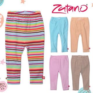 【美國 Zutano】純棉寶寶修身內搭褲-繽紛條紋 款(五款可選)