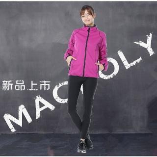 【MACPOLY 5折下殺】女戶外休閒防風防水運動外套MP-070(紫紅色  S-2XL)