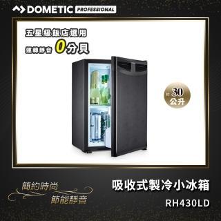 【Dometic】吸收式製冷小冰箱 RH430 LD