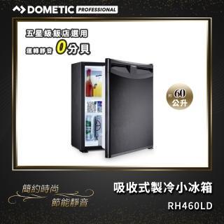 【瑞典 Dometic】吸收式製冷小冰箱 RH460 LD