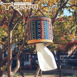【韓國SELPA】紙巾收納盒