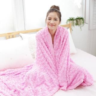 【BELLE VIE】櫻花粉紅 四季保暖玫瑰絨毯(150X200cm)
