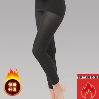 【EROSBODY】日本機能纖維保暖發熱褲 女生款(黑色)