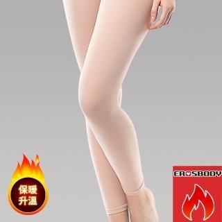 【EROSBODY】日本機能纖維保暖發熱褲 女生款(膚色)