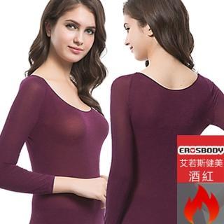 【EROSBODY】日本機能纖維保暖發熱衣內衣 女生款(酒紅色)