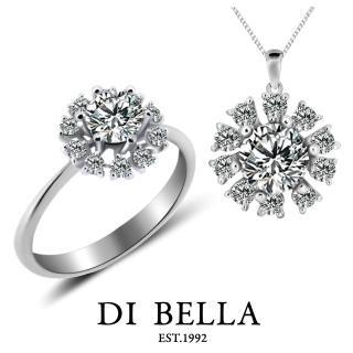 【DI BELLA】綻陽 0.30克拉天然美鑽墜鍊&戒指(二選一)
