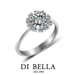 【DI BELLA】綻陽 0.30克拉天然美鑽戒指