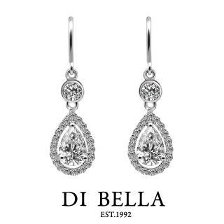【DI BELLA】漣漪漾動0.50天然美鑽耳環