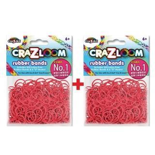 【美國Cra-Z-Art】Cra-Z-Loom圈圈彩虹編織 橡皮筋補充包 深紅x2包(共600條)
