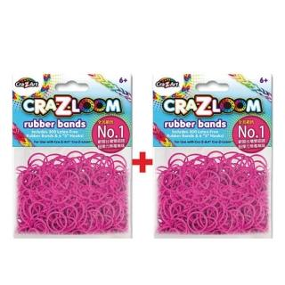 【美國Cra-Z-Art】Cra-Z-Loom圈圈彩虹編織 橡皮筋補充包 洋紅x2包(共600條)