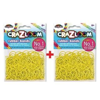 【美國Cra-Z-Art】Cra-Z-Loom圈圈彩虹編織 橡皮筋補充包 鵝黃x2包(共600條)