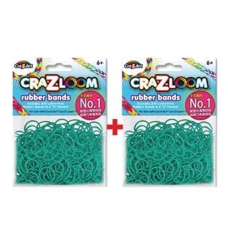 【美國Cra-Z-Art】Cra-Z-Loom圈圈彩虹編織 橡皮筋補充包 深綠x2包(共600條)