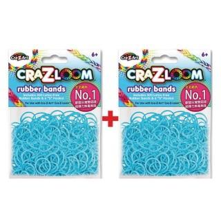 【美國Cra-Z-Art】Cra-Z-Loom圈圈彩虹編織 橡皮筋補充包 工藝藍x2包(共600條)