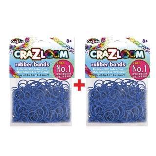 【美國Cra-Z-Art】Cra-Z-Loom圈圈彩虹編織 橡皮筋補充包 大海藍x2包(共600條)