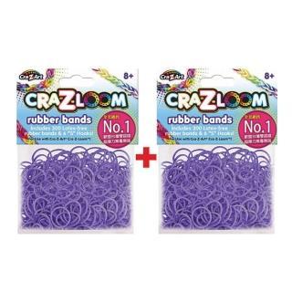 【美國Cra-Z-Art】Cra-Z-Loom圈圈彩虹編織 橡皮筋補充包 紫色x2包(共600條)