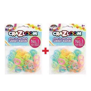 【美國Cra-Z-Art】Cra-Z-Loom圈圈彩虹編織 橡皮筋補充包 夜光x2包(共400條)