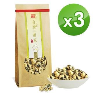 【十翼饌】上等台灣菊花(45g x3包)