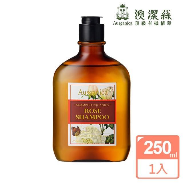 【澳潔蕬Ausganica】頂級有機保加利亞奧圖玫瑰精油洗髮精(250ML)