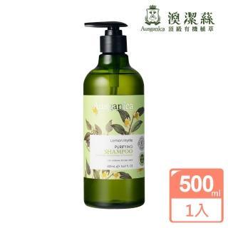 【澳潔蕬Ausganica】頂級有機成份檸檬香桃木控油洗髮精(500ML)