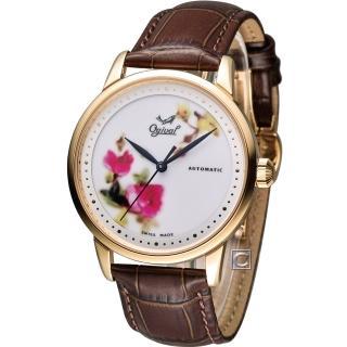 【Ogival】愛其華 微砌彩繪機械腕錶(1929-24.8AGR)