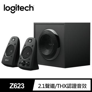 【Logitech 羅技】音箱系統 Z623