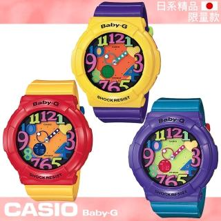 【CASIO 卡西歐 Baby-G 系列】日系限量版-繽紛搶眼糖果色女錶(BGA-131)