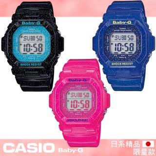 【CASIO 卡西歐 Baby-G 系列】日系版-閃耀星空系列女錶(BG-5600GL)