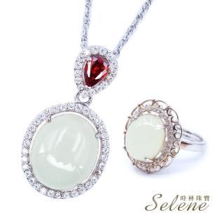 【Selene珠寶】典藏雅緻羊脂白玉套組
