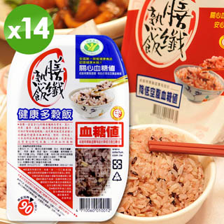 【南僑】即食免煮健康膳纖熟飯輕鬆組(14盒有助於降低空腹血糖)